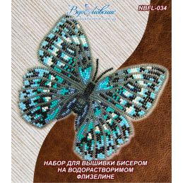 NBFL-034. Метелик...