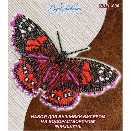 """NBFL-036. BUTTERFLY """"Red..."""