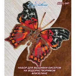 NBFL-047. Метелик...