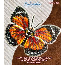 NBFL-057. Метелик...