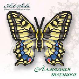 БАТ03. Swallowtail (Papilio...
