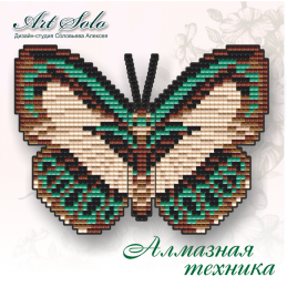 БАТ22. Copper-butterfly...