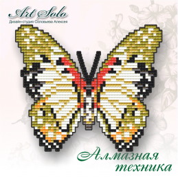 БАТ25. Butterfly-magnet...