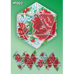 IP002. 3d Christmas ball...