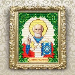 АТ6003. Saint Nicholas the...