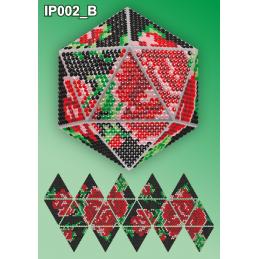 IP002_B. 3d Christmas ball...