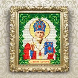 АТ6010. Saint Nicholas the...