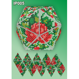 IP005. 3d Christmas ball...