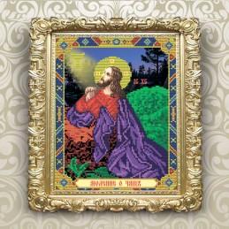 VIA4218. Моління про чашу