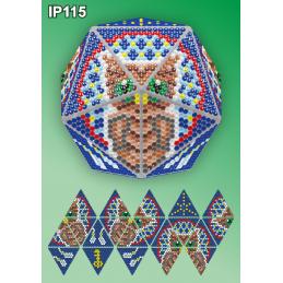 IP115. 3d Christmas ball...