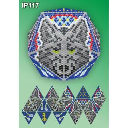 IP117. 3d Новогодний шар...