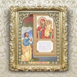 copy of VIA4001. Казанская...