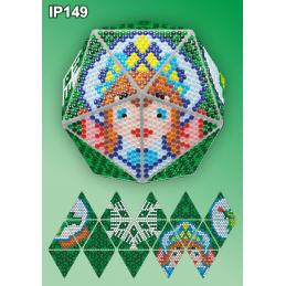 IP149. 3d Christmas ball...