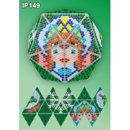 IP149. 3d Новорічна куля...