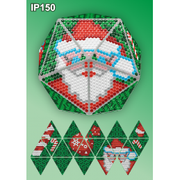 IP150. 3d Christmas ball...
