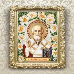VIA4263. The Saint Nicholas...