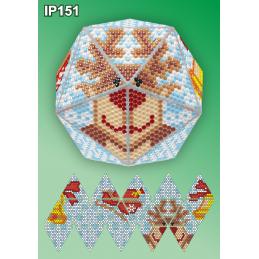 IP151. 3d Christmas ball...