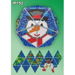 IP152. 3d Christmas ball...