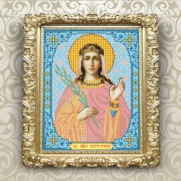 VIA4016. The Holy Martyress...