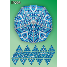 IP203. 3d Christmas ball...