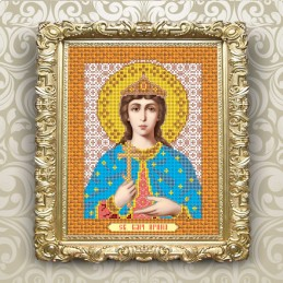 VIA4023. Holy Martyr Irene