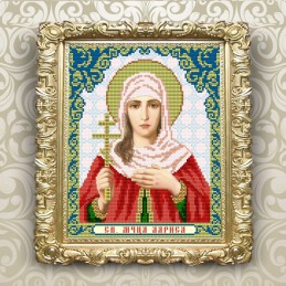 VIA4028. Holy Martyr Larisa