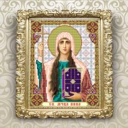 VIA4030. The Holy Martyress...
