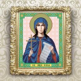 VIA4032. The Holy Martyress...
