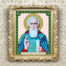 VIA4034. St. Sergius Of...