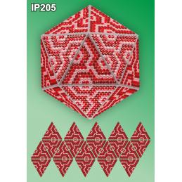 IP205. 3d Christmas ball...