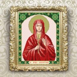 VIA4036. Holy Martyr Valentine
