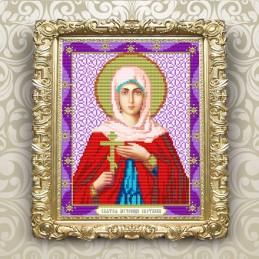 VIA4037. Holy Martyr...