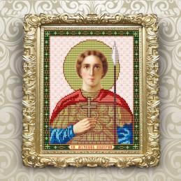VIA4046. The Holy Martyr...