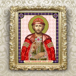VIA4048. The Holy Nobleborn...