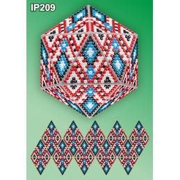 IP209. 3d Christmas ball...