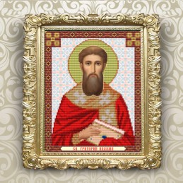 VIA4057. Святий Григорій...