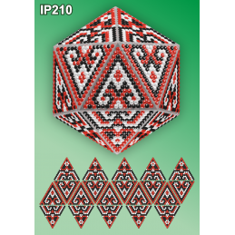 IP210. 3d Christmas ball...