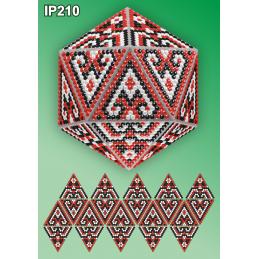 IP210. 3d Новогодний шар...