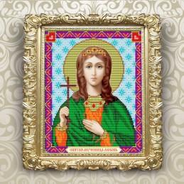 VIA4067. The Holy Martyress...