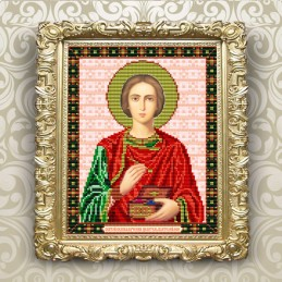 VIA4068. Holy Great Martyr...