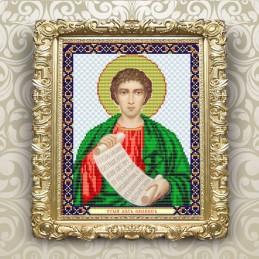 VIA4069. The Holy Apostle...