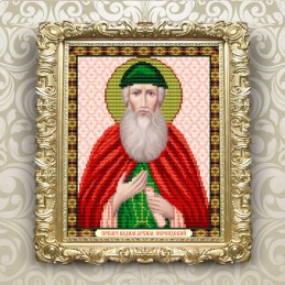 VIA4076. The Monk Martyr...