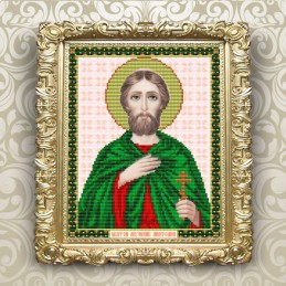 VIA4078. The Holy Martyr...