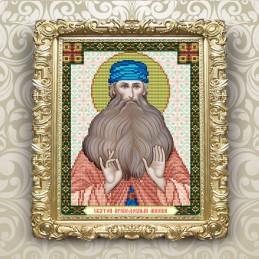 VIA4081. St. Masim (Maxim)