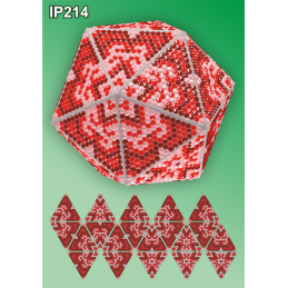 IP214. 3d Christmas ball...