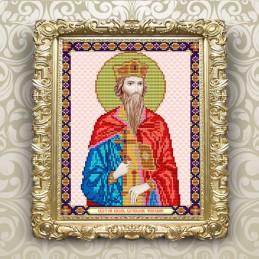 VIA4082. The Holy Prince...