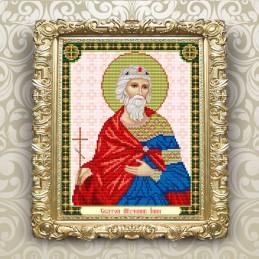 VIA4088. The Holy Martyr Inna