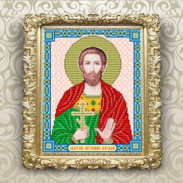 VIA4094. The Holy Martyr...