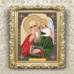 VIA4116. The Holy Apostle...