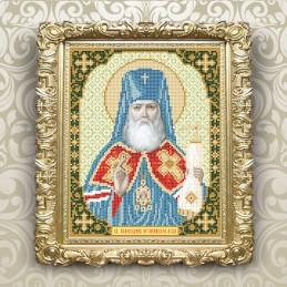 VIA4121. Sainted Confessor,...
